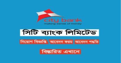 City-Bank-Limited-Assistant-Relationship-Manager-Job-Circular