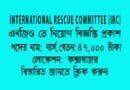 International Rescue Committee (IRC) Job Circular