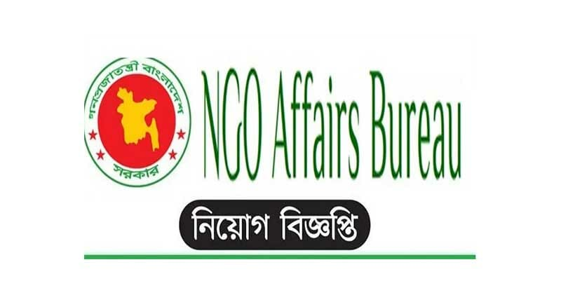 NGO-Buro-Job-Circular