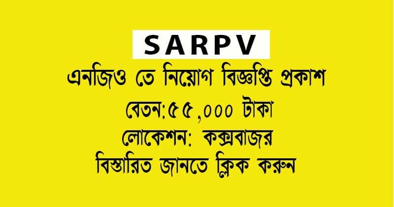 SARPV-NGO-MIS-Officer-Job-Circular