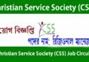 css-ngo-regional-manager-job-circular